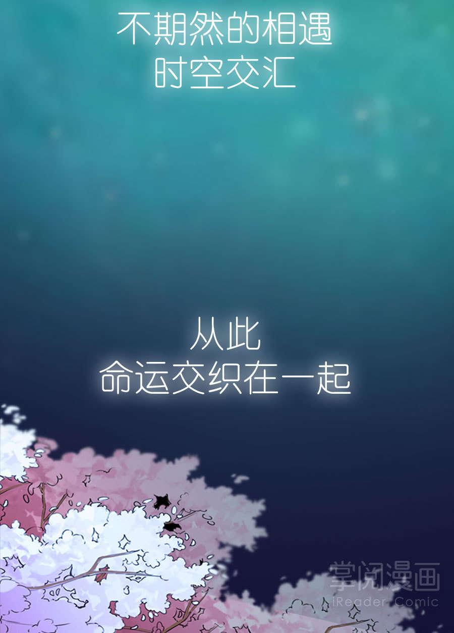 废柴逆天召唤师第1话  预告·快活便好 第 8