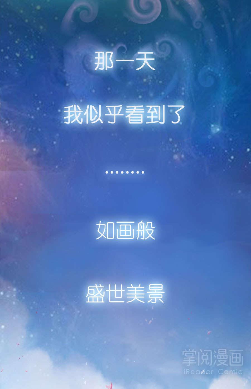 废柴逆天召唤师第1话  预告·快活便好 第 4