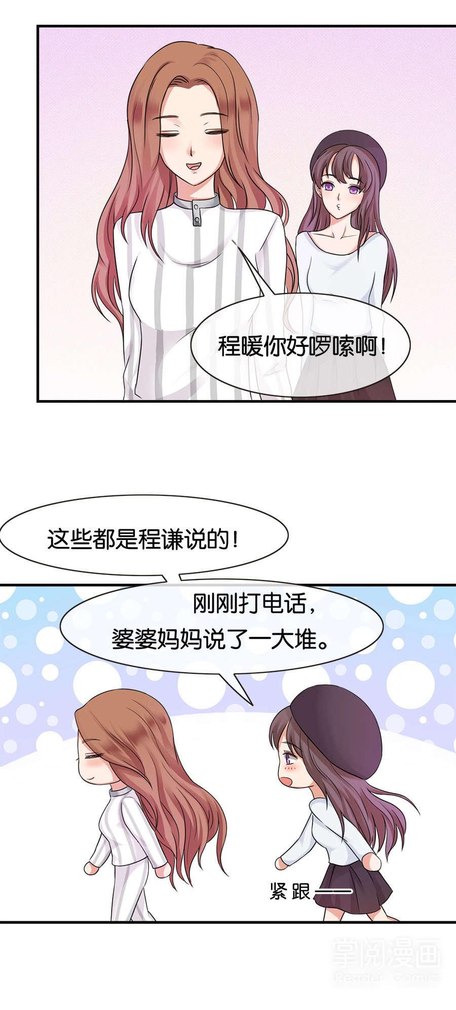 幸好流年遇见你第22话  中国女人的韵味 第 5