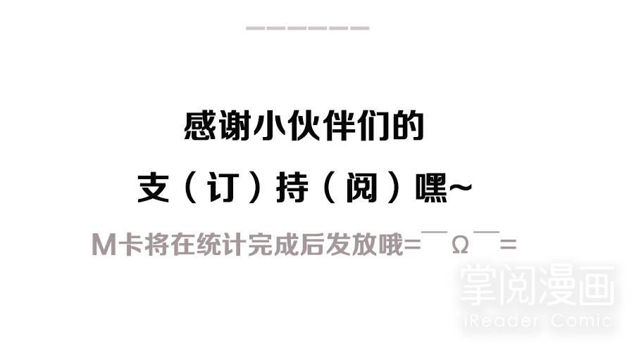 """枭宠医妃第3话  皇姐""""特别的""""爱 第 37"""
