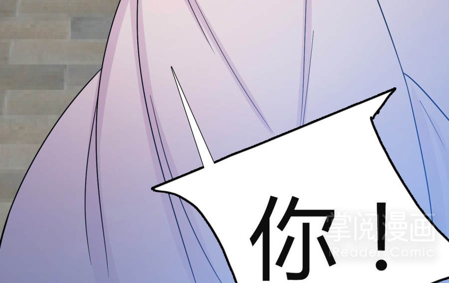 枭宠医妃第12话  呵!战五渣! 第 13