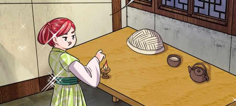 我穿越成了恶毒皇后第24话  第23话 娘娘竟然会烧菜? 第 12