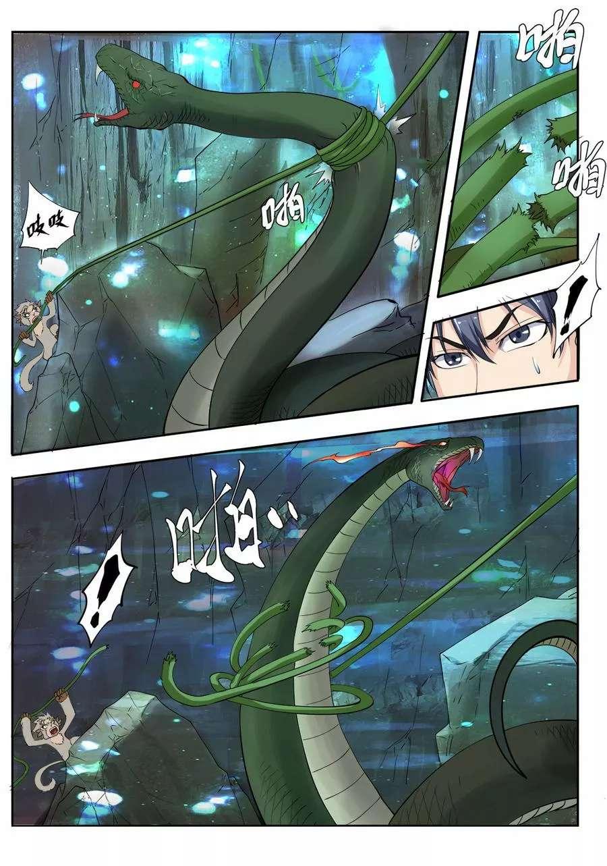 妖道至尊第2话  第2话 灵猴斗蛇妖 第 11