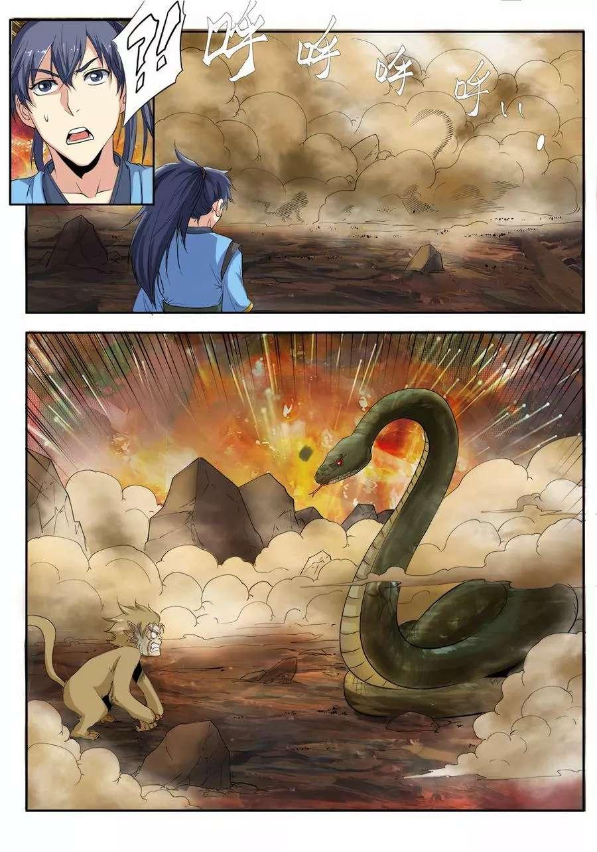妖道至尊第2话  第2话 灵猴斗蛇妖 第 4
