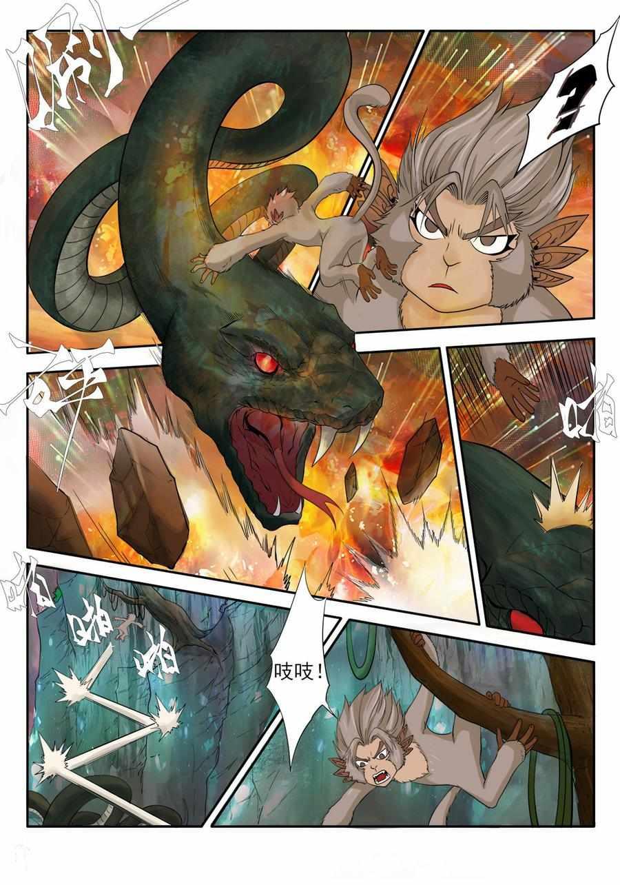 妖道至尊第2话  第2话 灵猴斗蛇妖 第 6