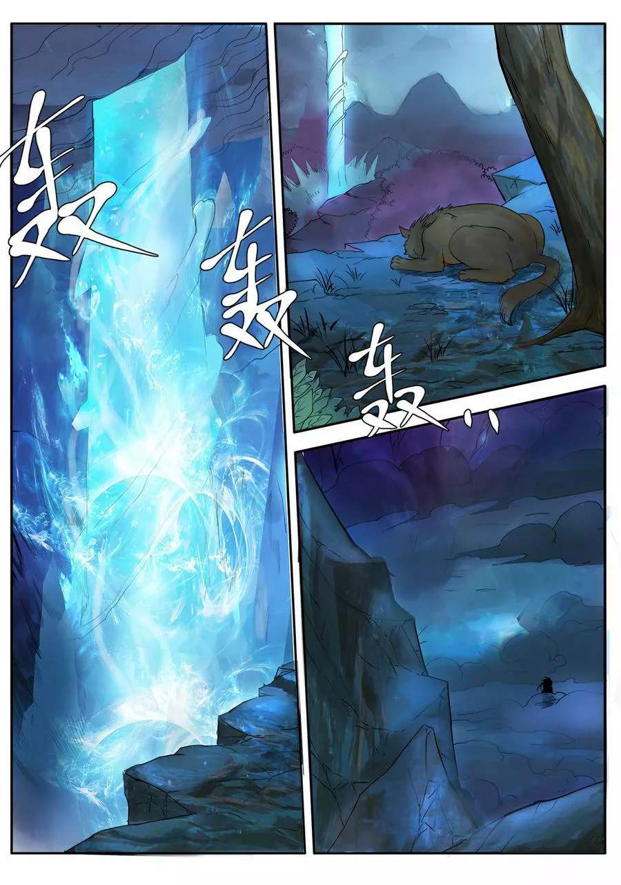 妖道至尊第2话  第2话 灵猴斗蛇妖 第 21