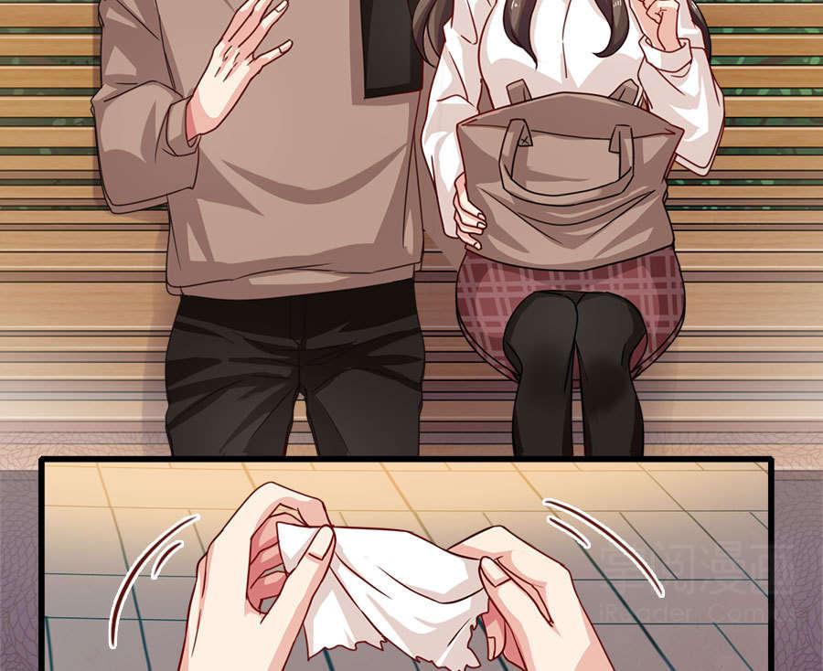 指染成婚第202话  名侦探夫妇!达成!! 第 3