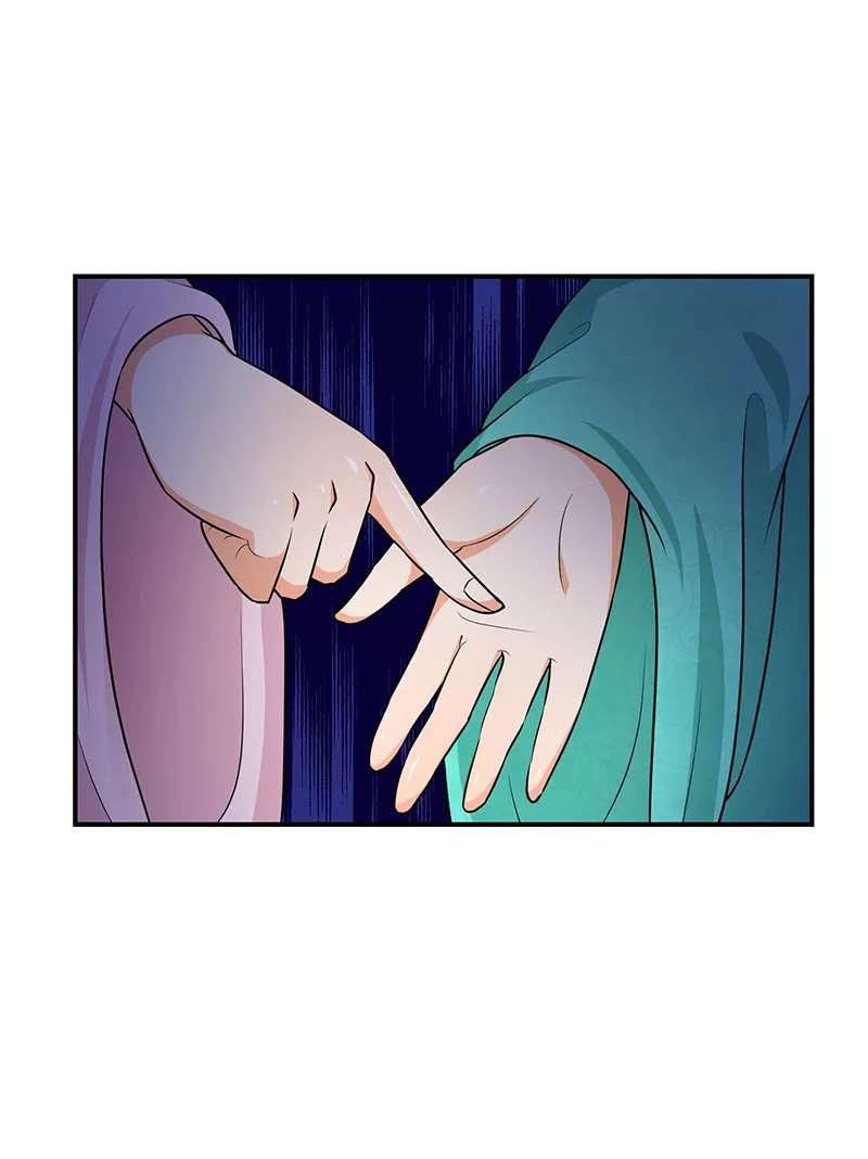 蛇蝎不好惹:弃后也妖娆第34话  这一局,碧萱胜! 第 5