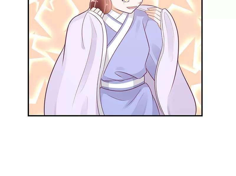 蛇蝎不好惹:弃后也妖娆第50话  师妹?碧萱?! 第 8