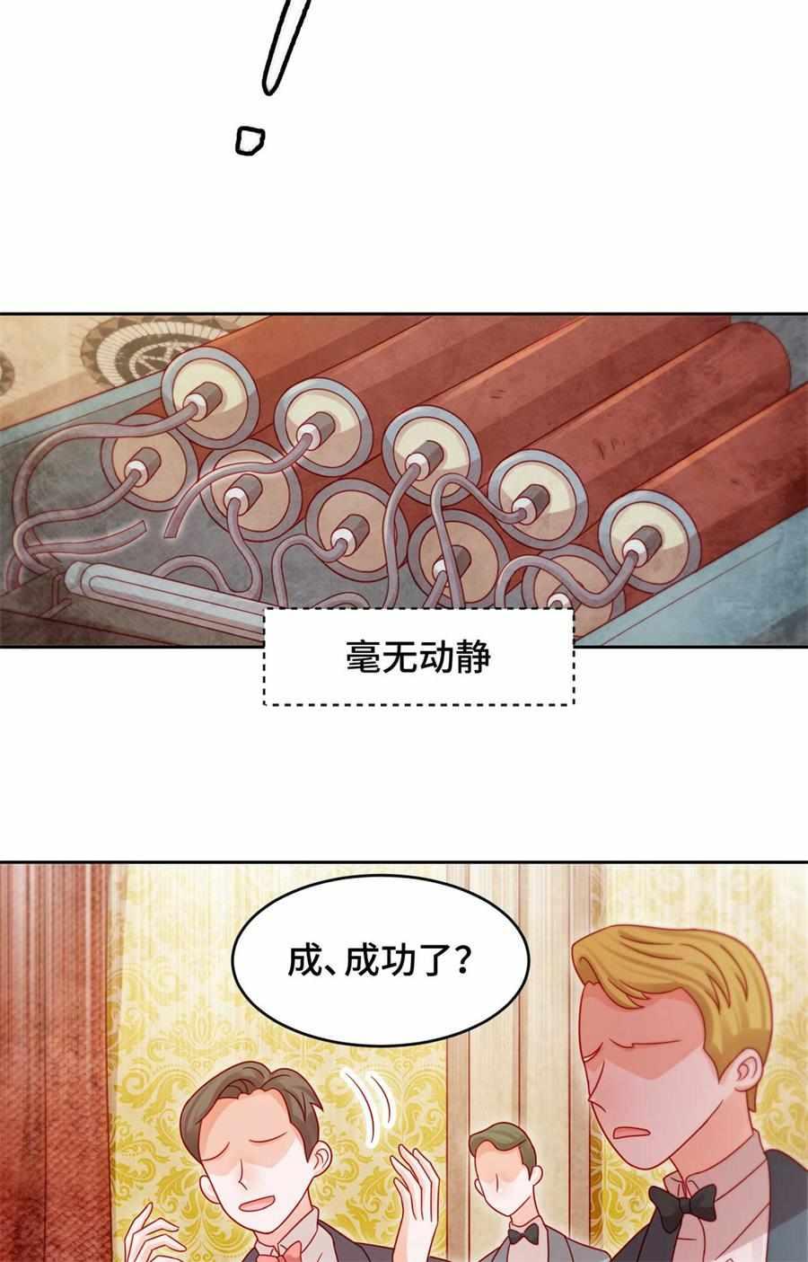 云想之歌-笼中之恋第30话  第三十话 逃离 第 3