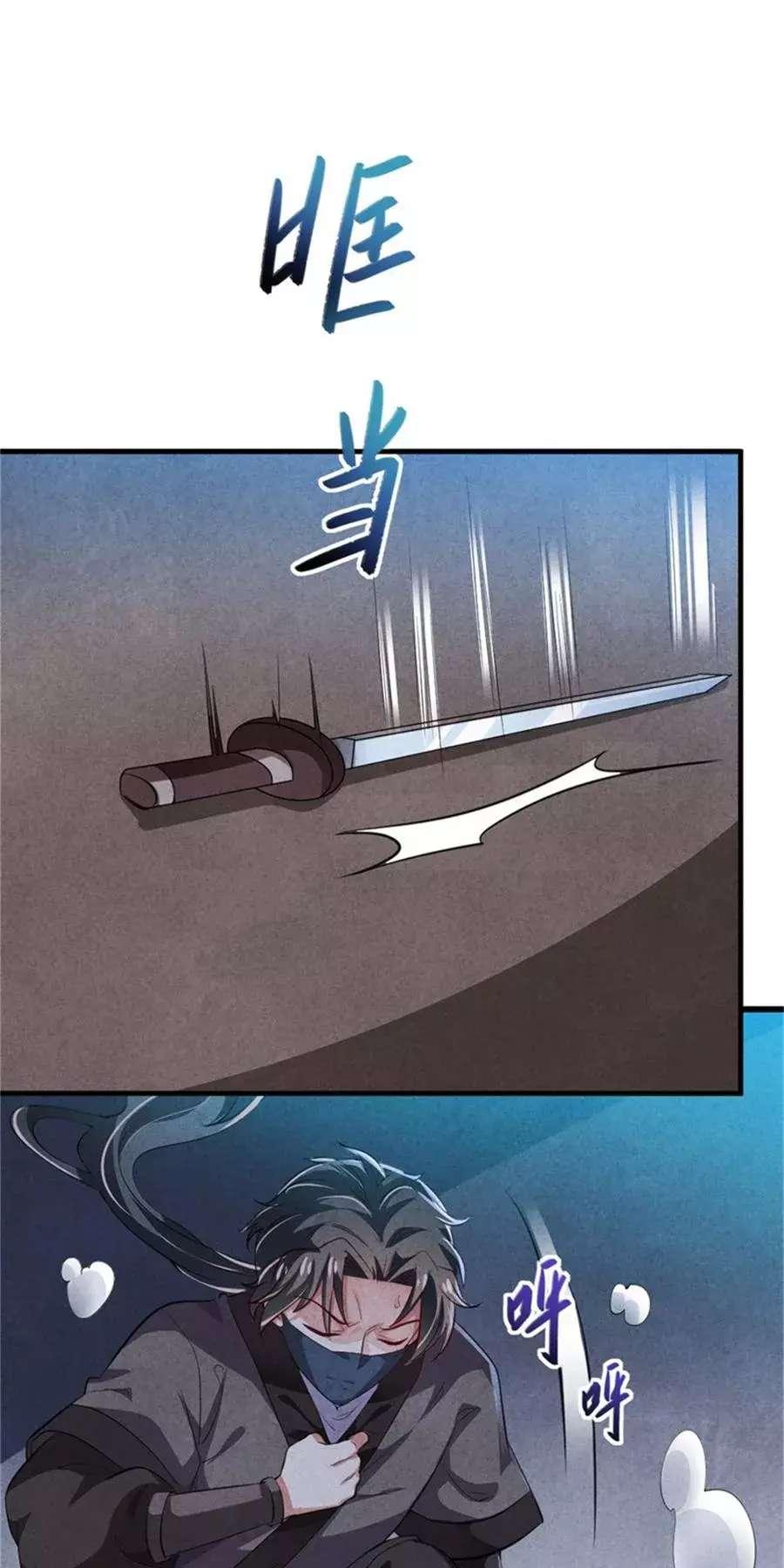 纨绔王妃要爬墙第12话  第12话 王爷的天性 第 8