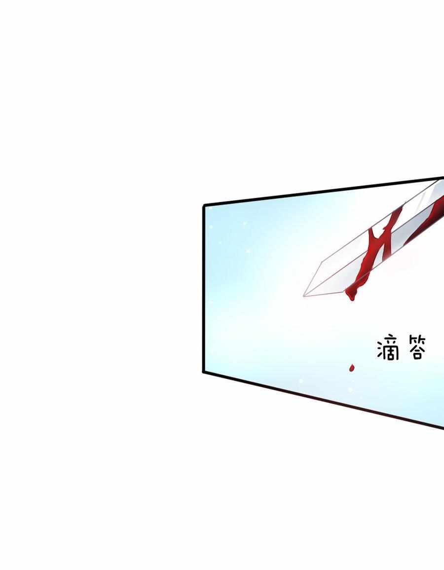 温柔暴君:摄政王爷太凶猛第3话  第3话 奉旨暖床 第 14