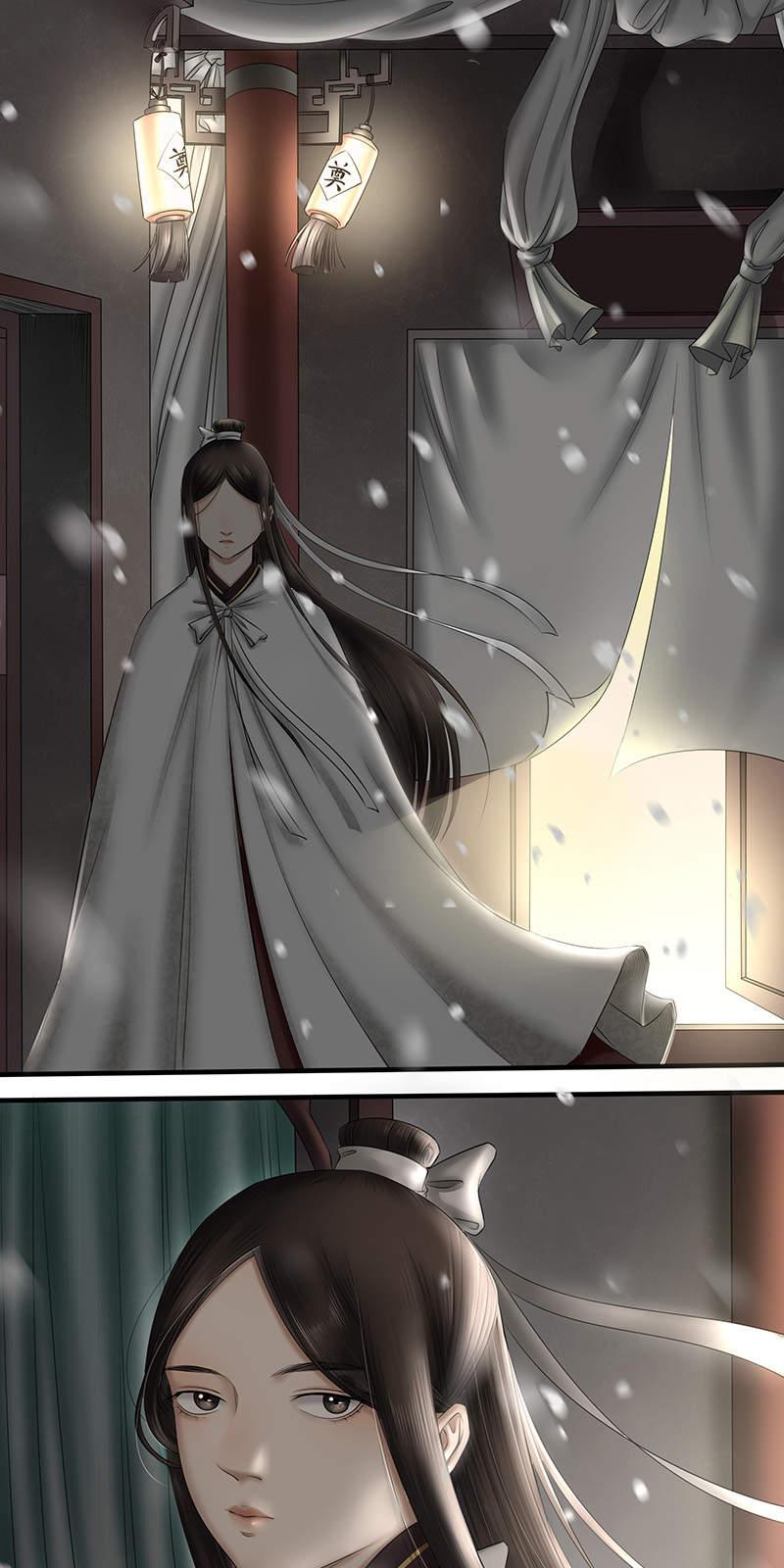 画骨女仵作第21话  故事 第 6