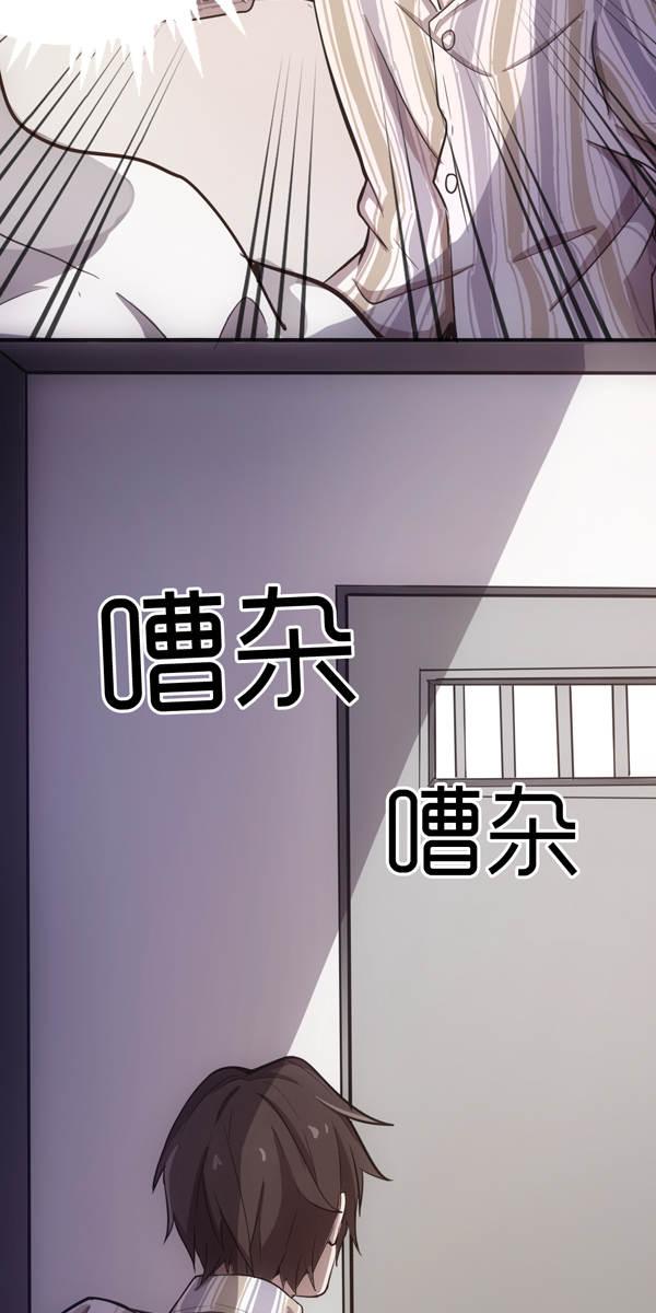 危险拍档第2话  第一话(上) 我是谁?我是木林深 第 24