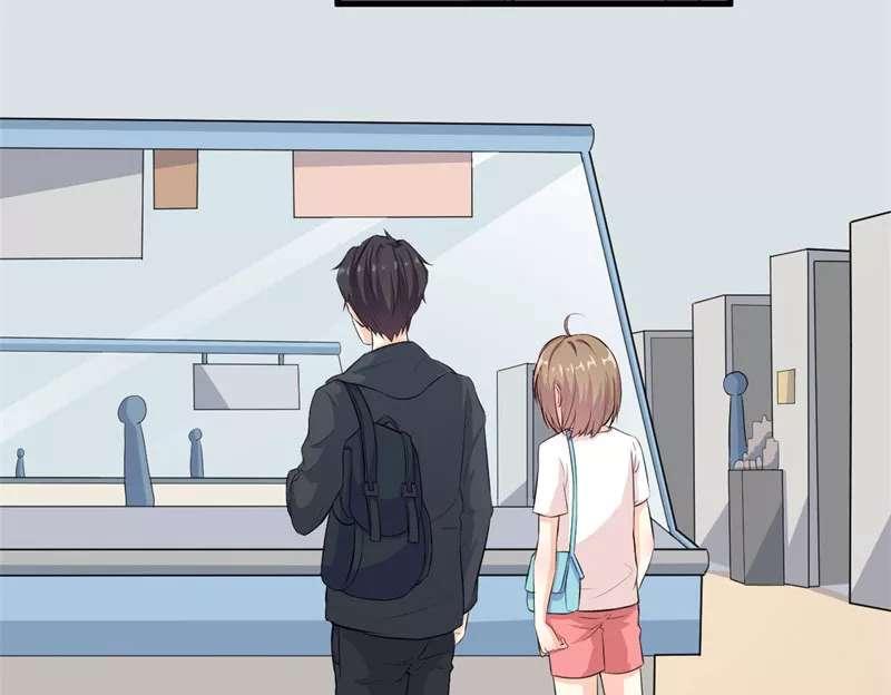 暗恋成婚第26话  026夫妻应该做的事~ 第 4