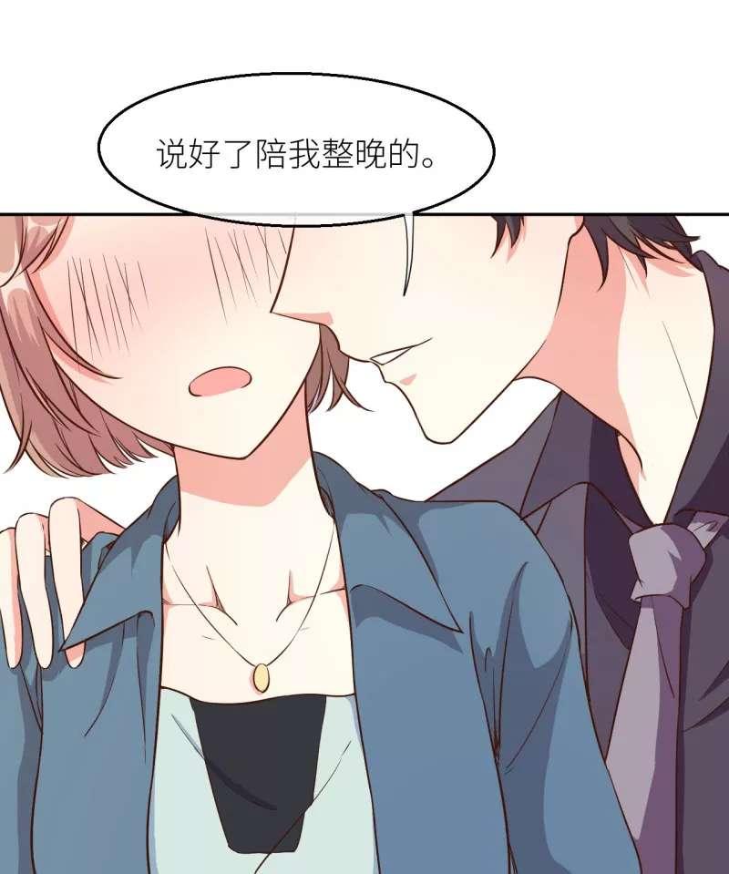 暗恋成婚第14话  014往事回忆 第 5