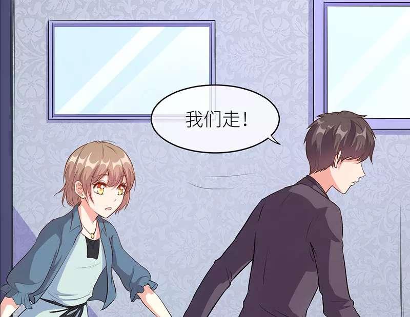 暗恋成婚第13话  013旧爱归来 第 5
