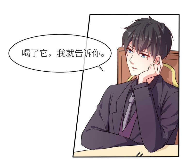 暗恋成婚第18话  018锦阁约饭 第 12