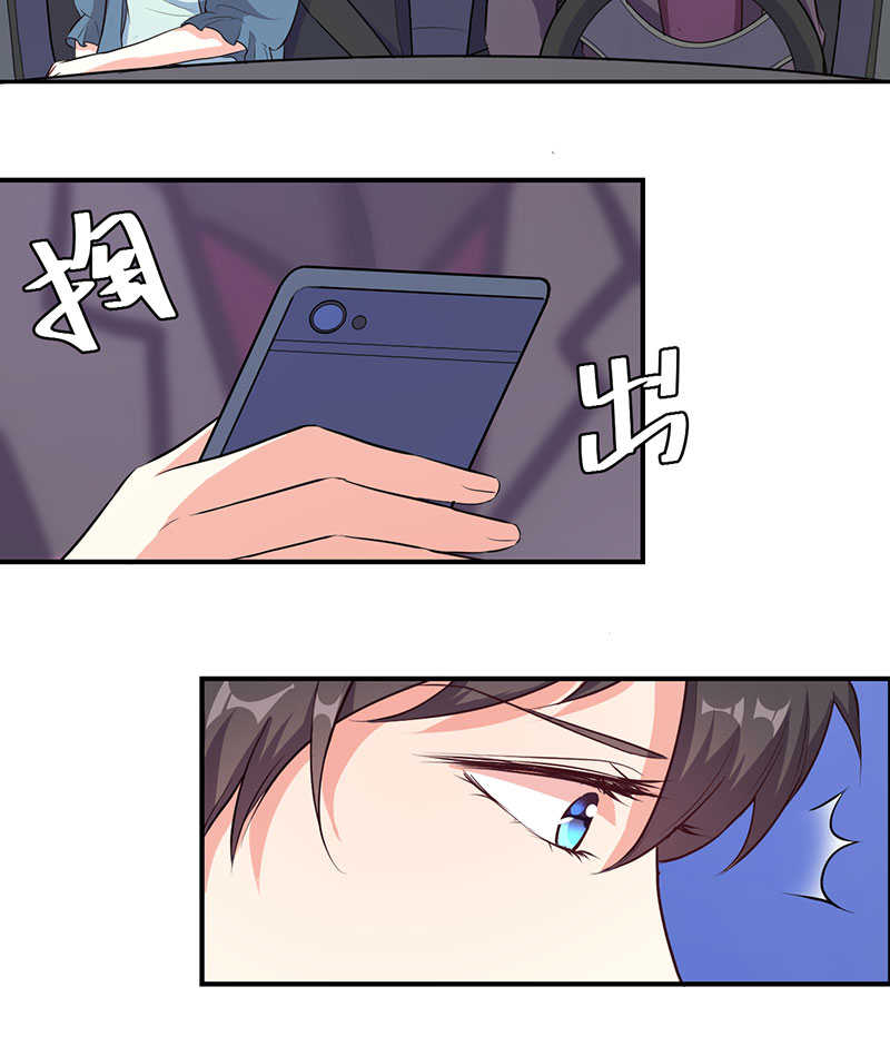 暗恋成婚第13话  013旧爱归来 第 12