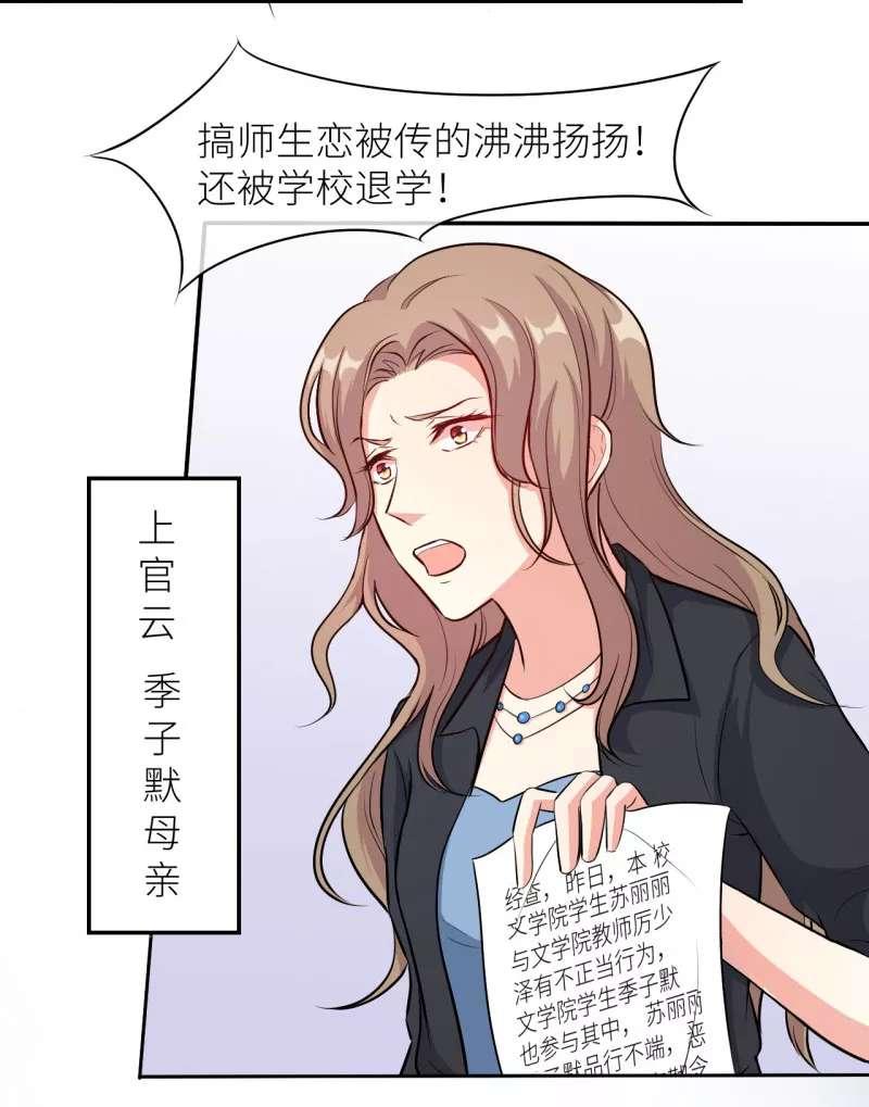 暗恋成婚第15话  015惨痛的背叛 第 9