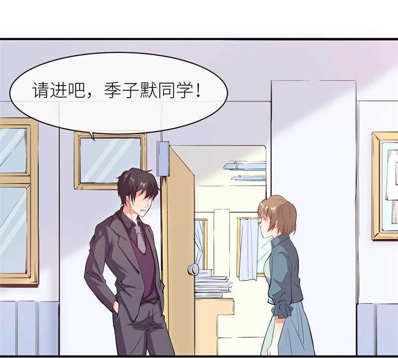 暗恋成婚第6话  006顾教授,你丫怎么这么天才 第 3