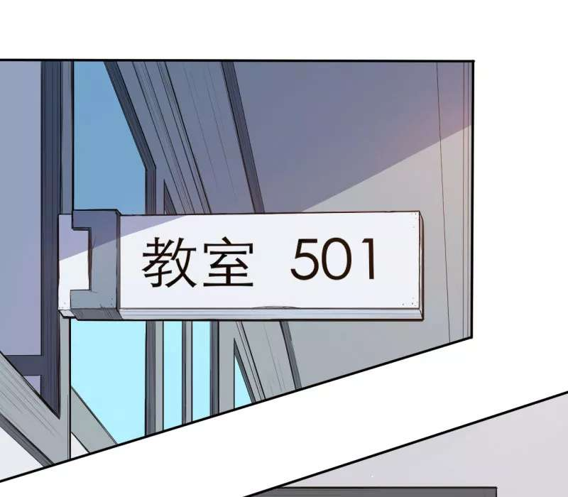 暗恋成婚第4话  004老公是顾教授 第 21