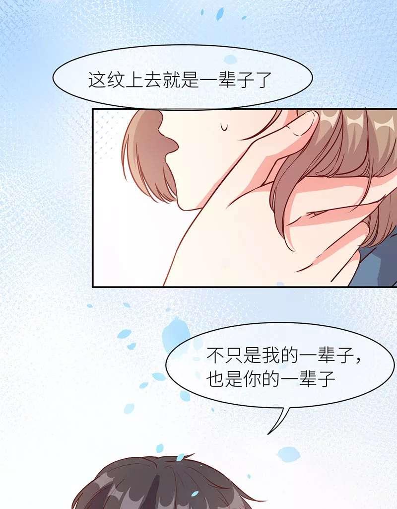 暗恋成婚第12话  012情敌见面 第 4