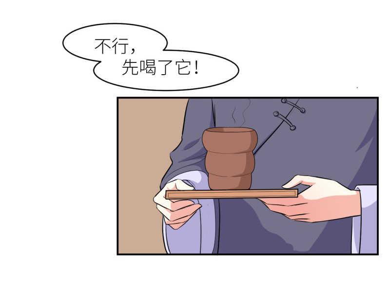 暗恋成婚第18话  018锦阁约饭 第 7