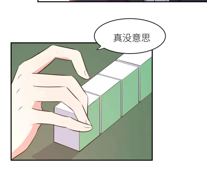 暗恋成婚第11话  011篆刻心头是你的名字 第 11