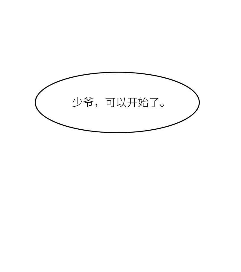 暗恋成婚第11话  011篆刻心头是你的名字 第 34