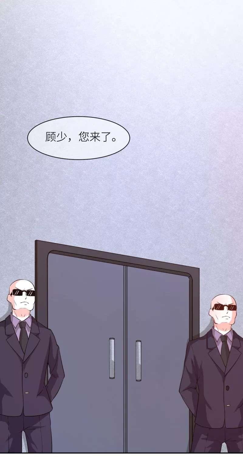暗恋成婚第12话  012情敌见面 第 31