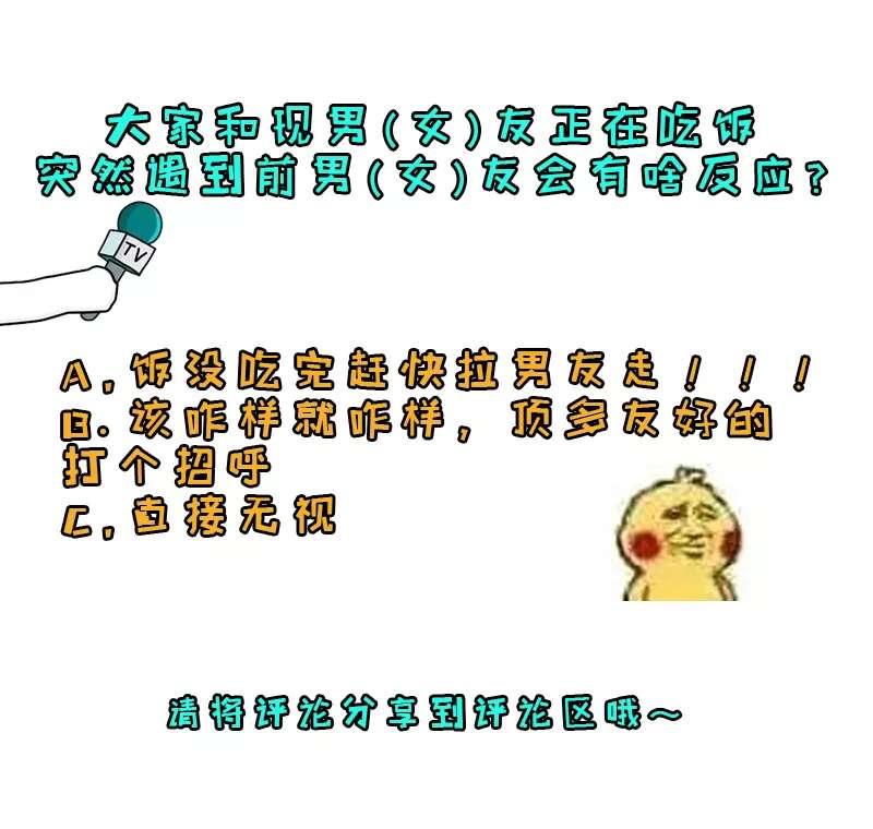 暗恋成婚第12话  012情敌见面 第 36