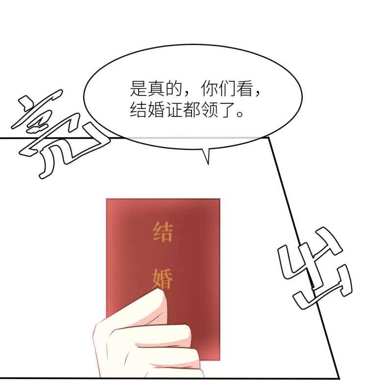 暗恋成婚第11话  011篆刻心头是你的名字 第 9