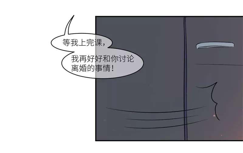 暗恋成婚第4话  004老公是顾教授 第 17