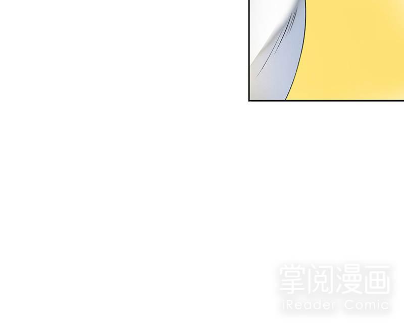 逍遥游第22话  正值娉袅豆蔻时 第 6