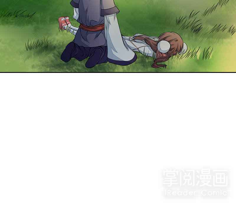 逍遥游第24话  屡战屡败终不悔 第 9