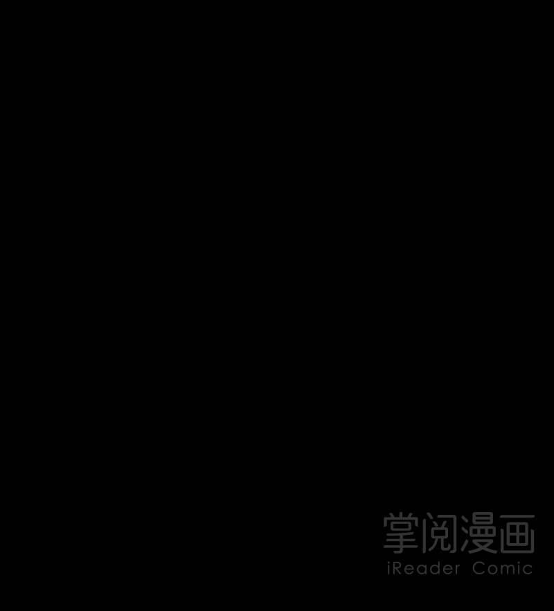 逍遥游第2话  引子 天子仁心亲行狱 第 10