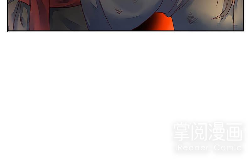 逍遥游第17话  百斩人屠亦我师 第 10