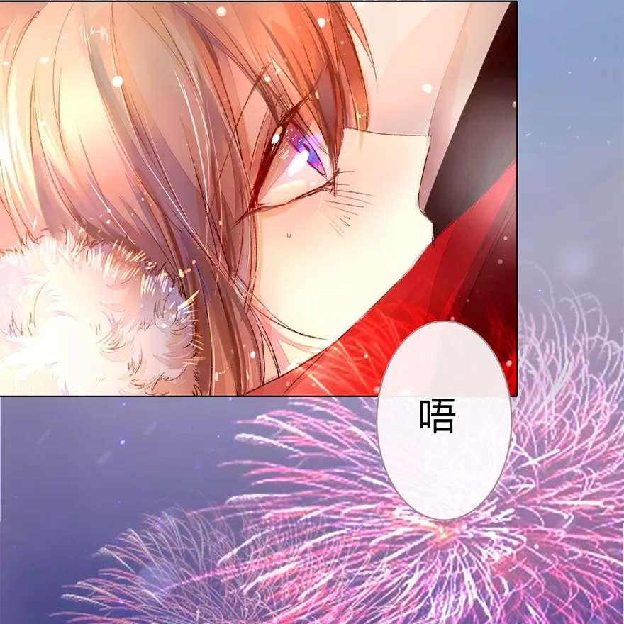 万丈光芒不及你第20话  狗年春节特别番外 第 11