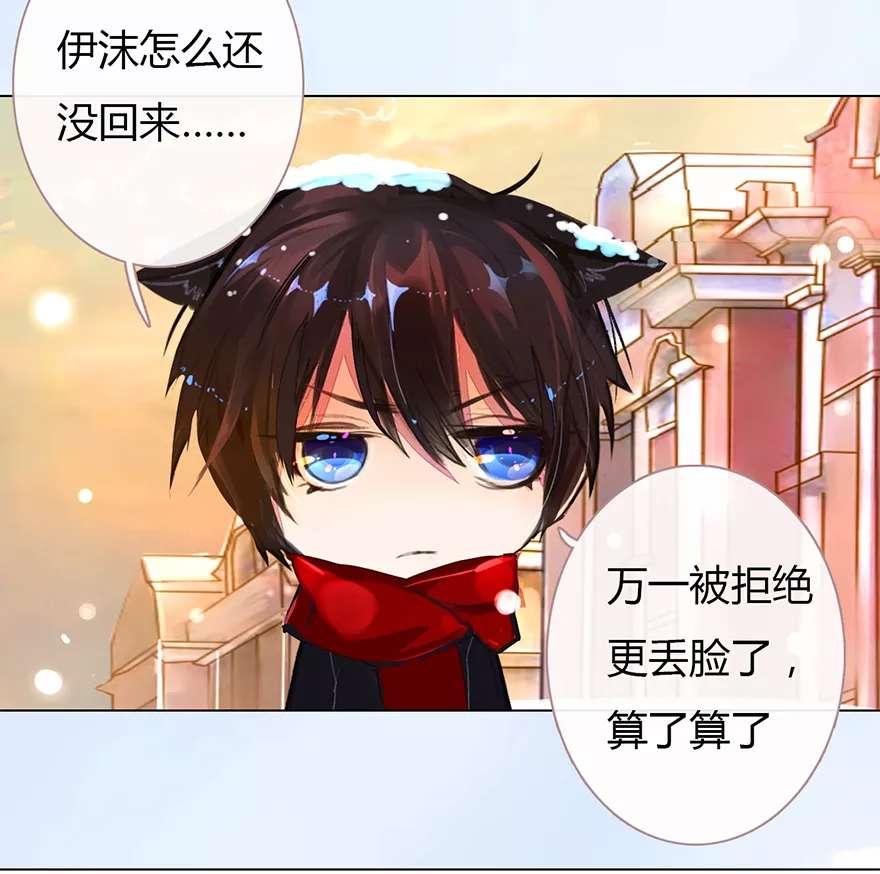 万丈光芒不及你第20话  狗年春节特别番外 第 5