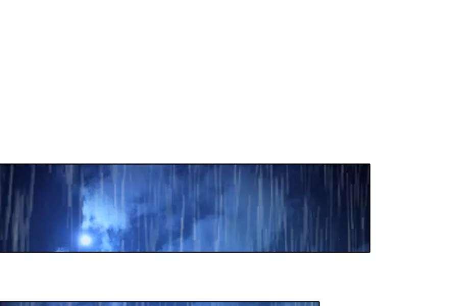 万丈光芒不及你第76话  第80话 下雨了,不如去你家 第 16