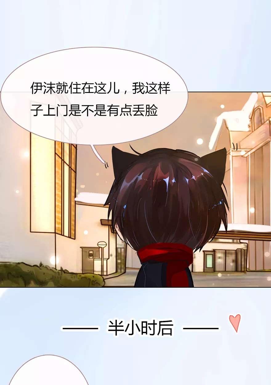 万丈光芒不及你第20话  狗年春节特别番外 第 4