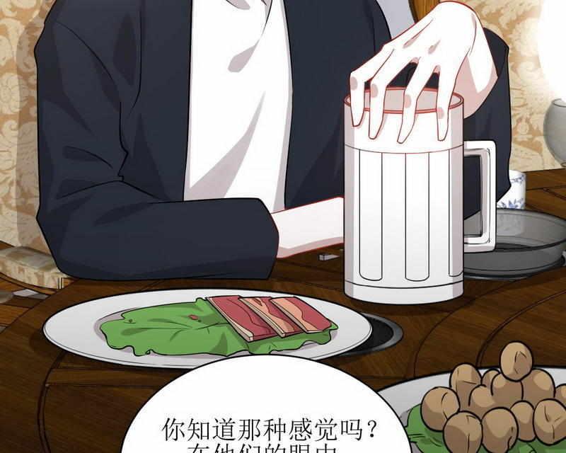 本剑仙绝不吃软饭第36话  第35话 醉酒 第 3