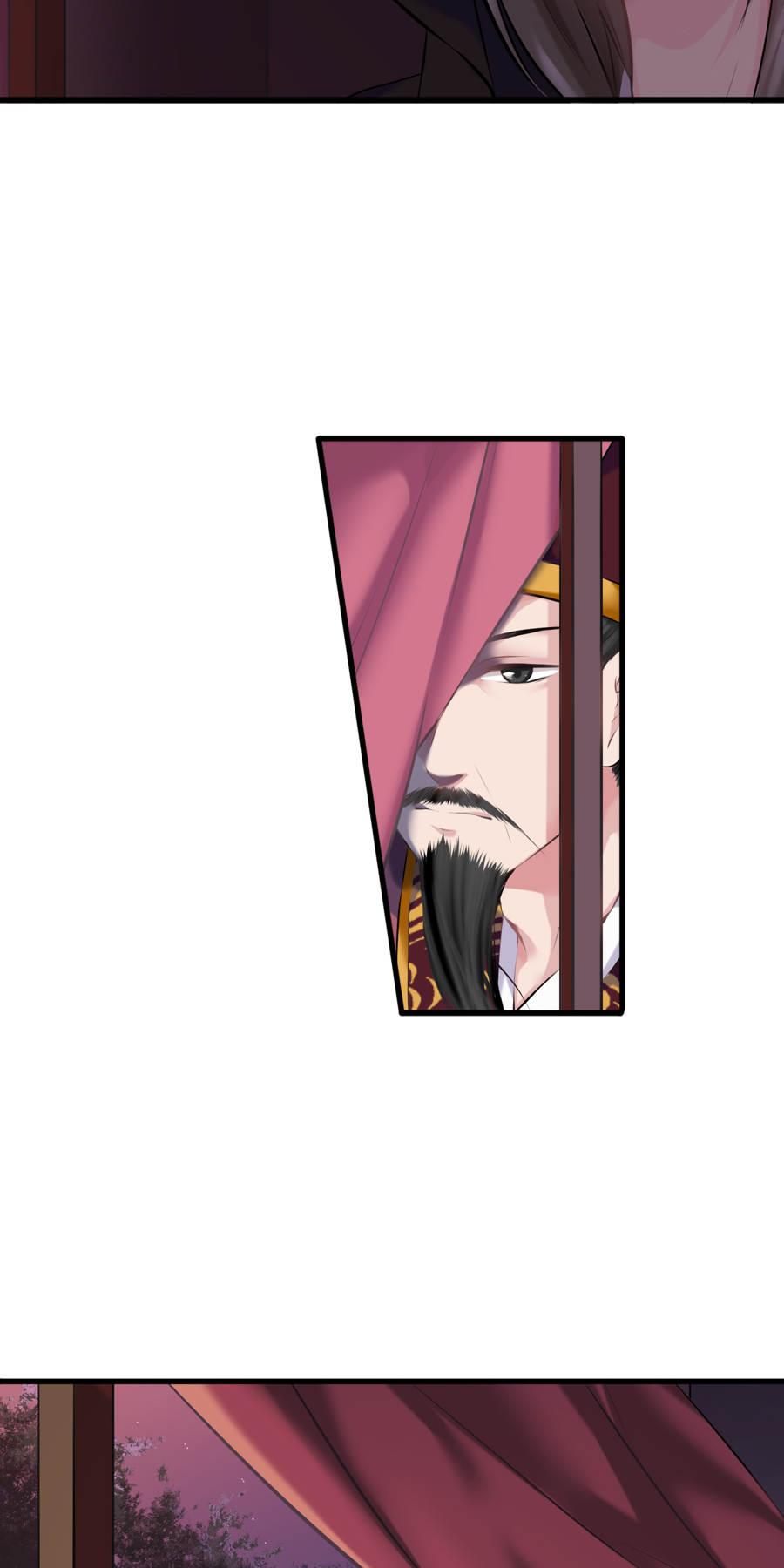 盛世帝王妃第14话  可怜的女人 第 5