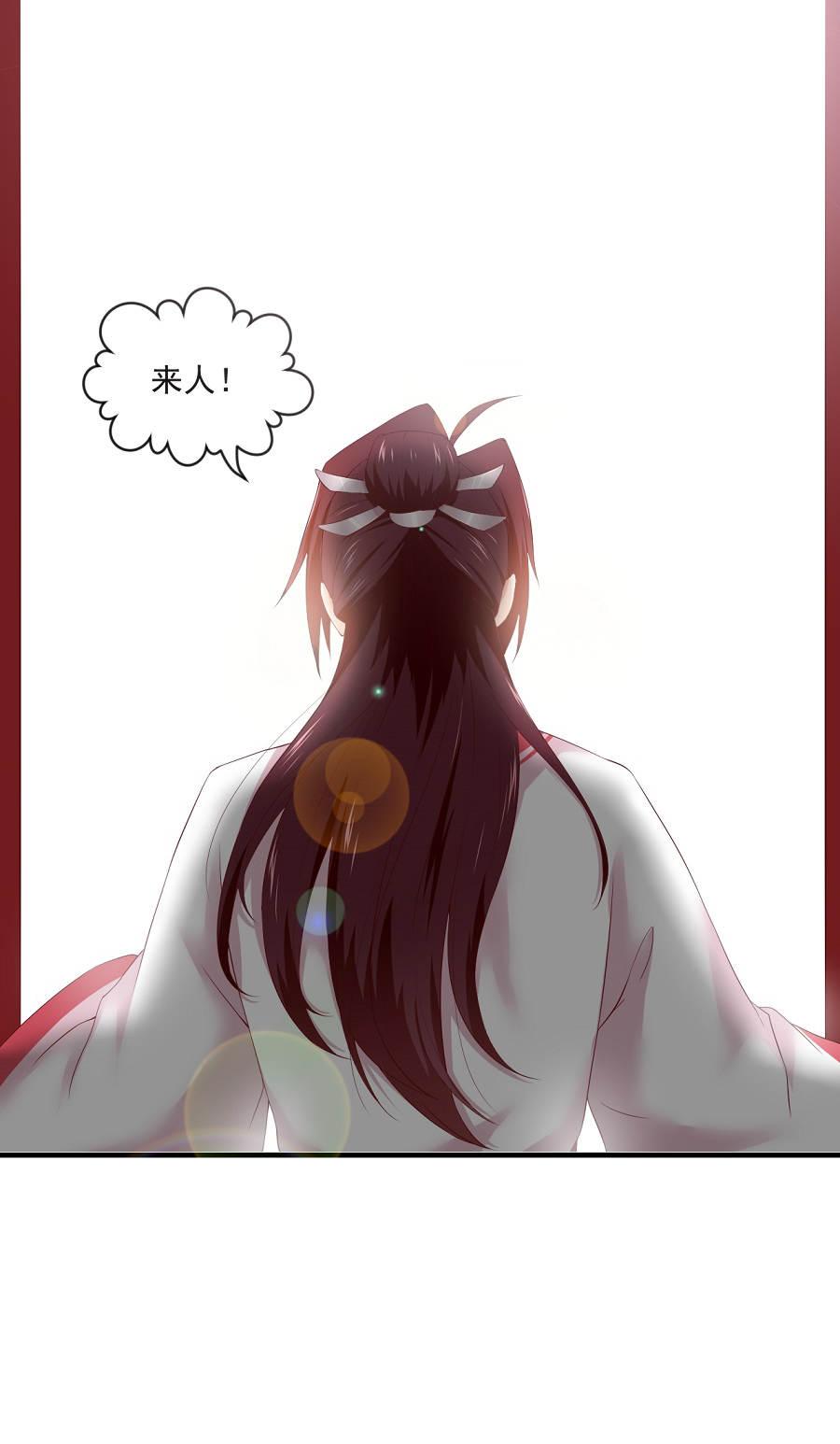 盛世帝王妃第62话  番外:面圣前一天的故事 第 8