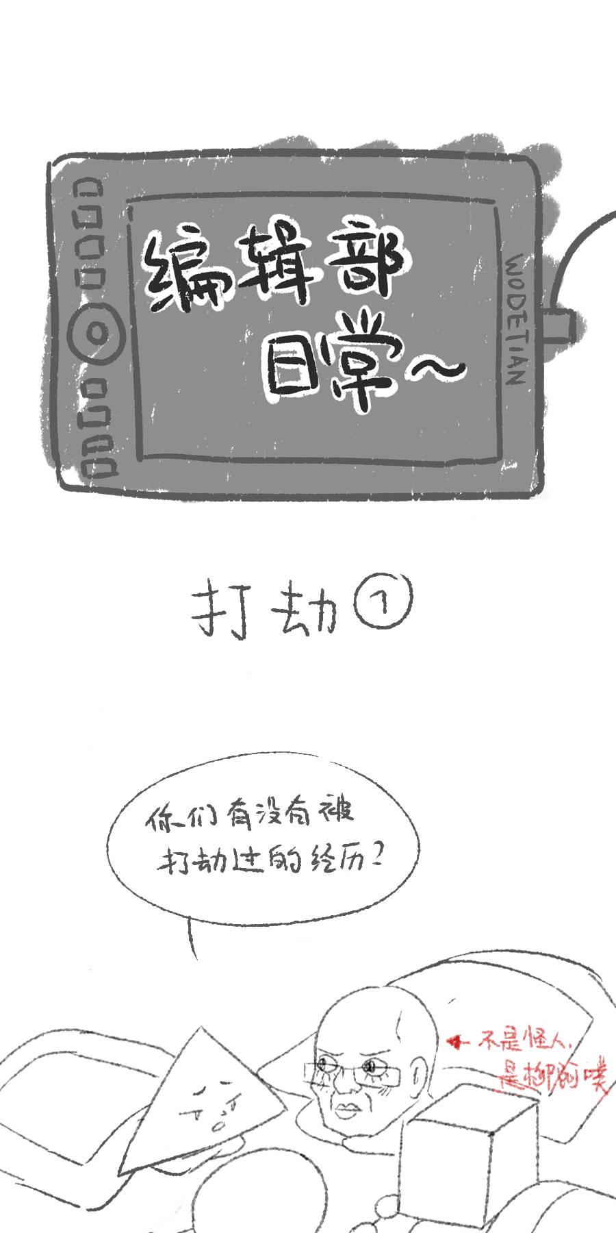 盛世帝王妃第30话  红蝶 第 35