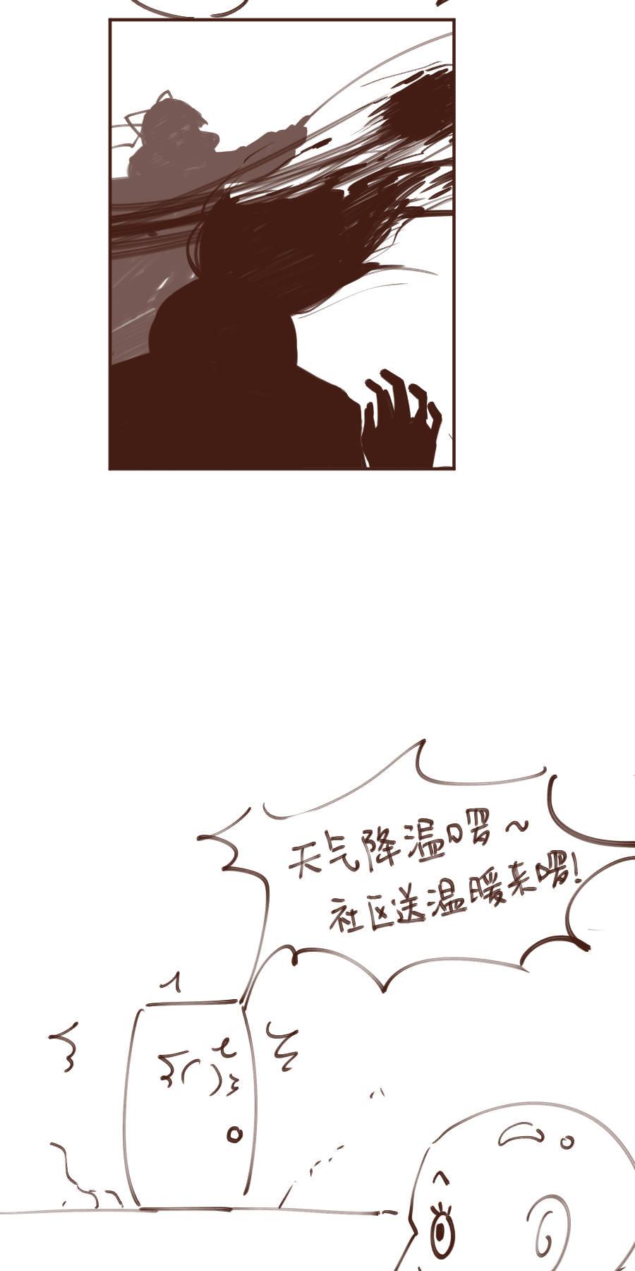 盛世帝王妃第103话  卧虎藏龙 第 25