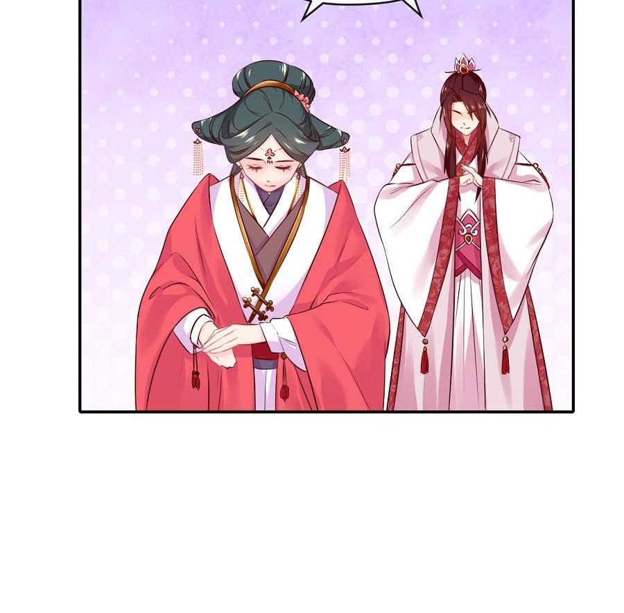 盛世帝王妃第76话  眼中钉(福利!) 第 21