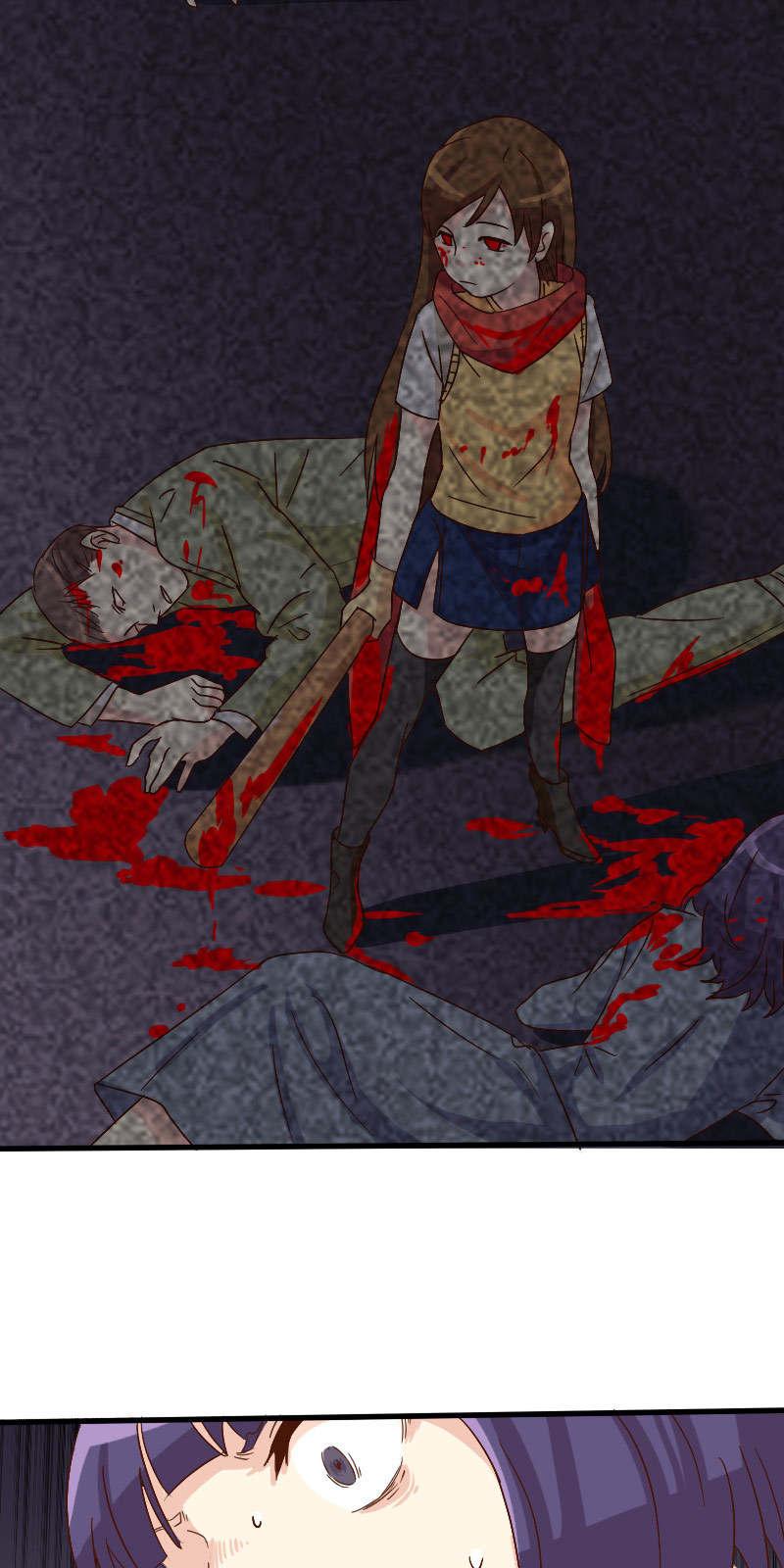 我在月老家打工第7话  杀人凶手 第 16