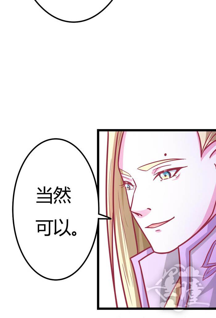 逃妃隹a�z`$yaj9���acz-._溺宠逃妃第21话